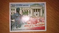 Почтовая марка 1978год Куба. Негашеная