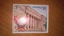 Почтовая марка 1978год Куба (2). Негашеная