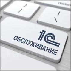 Программист 1С, 1с услуги, автоматизация торговли и бизнеса!