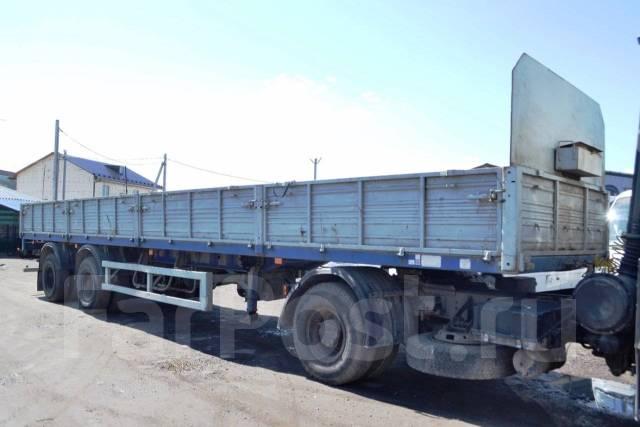 МАЗ. Бортовой полуприцеп -938660, 28 000 кг.
