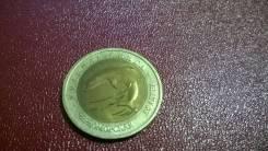 50 рублей 1993 год Черноморская Афалина . Красная книга .