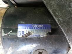 Стартер. Toyota: Cressida, Cresta, Blizzard, Hiace, Regius Ace, Hilux, Dyna, Toyoace, Highlander, Crown, Mark II, Chaser Двигатели: L, 2L, 2LT, 2LTE...