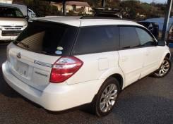 Задняя часть автомобиля. Subaru Outback