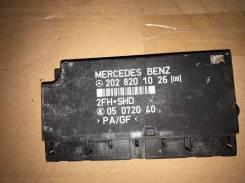 Блок управления стеклоподъемниками. Mercedes-Benz E-Class, W124