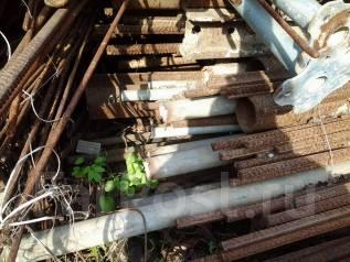 Трубы водогазопроводные.