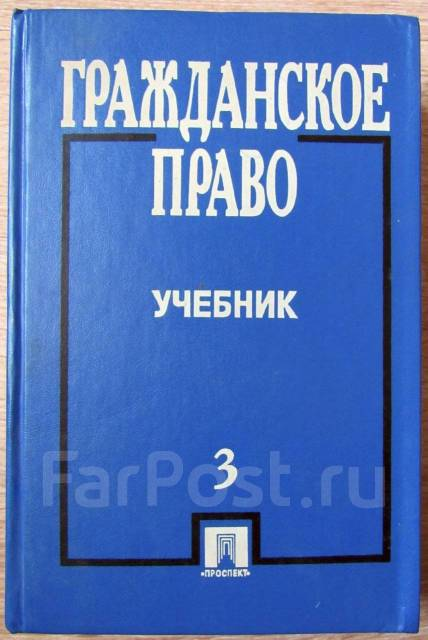 kurortu-referat-uchebnik-po-semeynomu-pravu-2009-goda-blazhen-kto-predkov