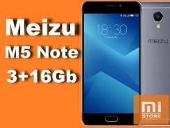 Meizu M5 Note. Новый