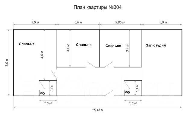 3-комнатная, улица Семеновская 29. Центр, частное лицо, 93 кв.м. План квартиры