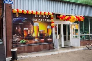 Работающий и приносящий доход бизнес - разливное пиво.
