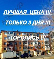 2-комнатная, улица Черемуховая 3б. Чуркин, агентство, 45 кв.м.