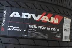 Yokohama Advan Sport V103. Летние, 2012 год, без износа, 4 шт