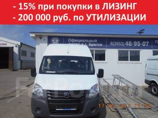 ГАЗ Газель Next. Продажа микроавтобусов Газель Некст ГАЗ-A65R32, 2 800 куб. см., 17 мест
