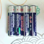 Батарейки AAA 1.5V
