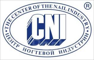 Торговый представитель. Торговый представитель в компанию CNI-ногтевая косметика