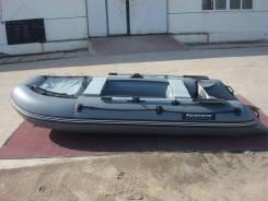 Aquamarine. Год: 2017 год, длина 3 300,00м., двигатель подвесной, 15,00л.с., бензин