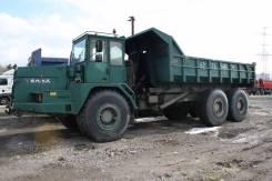 Terex. Продается самосвал , 11 770 куб. см., 25 000 кг.