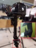 MTR Marine. 5,00л.с., 2х тактный, бензин, нога S (381 мм), Год: 2017 год