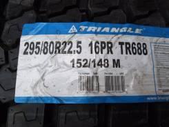 Triangle Group TR688. Всесезонные, 2017 год, без износа, 4 шт