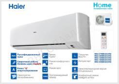 Кондиционер Haier Home HSU07