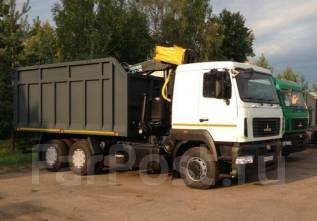 МАЗ 6312. Автомобиль-Ломовоз B5-8429-012 с Майман-110S, 10 000 куб. см., 10 600 кг.