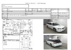 РАДИАТОР ИНТЕРКУЛЕРА Subaru Legacy