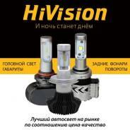 Лампа светодиодная. Lexus LFA, LFA10