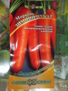 Морковь.