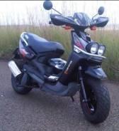 Куплю Yamaha BWS или Irbis BWS