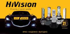Лампа ксеноновая. Nissan Patrol