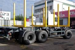МАЗ 8926. Продается прицеп лесовозный МАЗ, 23 498 кг.