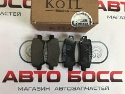 Колодки задние Toyota Corolla 120 LHD 04466-02070