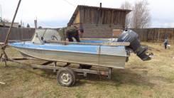 Казанка-5М. Год: 2006 год, двигатель подвесной, 40,00л.с., бензин