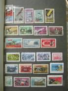 Альбом со старыми марками Вьетнама