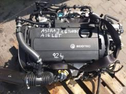 Двигатель A16LET 1,6 на Opel Astra