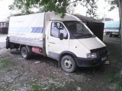 ГАЗ 33021. Продаётся газель 33021.2002., 2 000 куб. см., 1 500 кг.