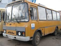 ПАЗ 3205. Реализация автобусов ПАЗ