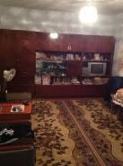 Продам дом. Западная 7, р-н Хутор Новотроицкий, площадь дома 58,0кв.м., площадь участка 2 500кв.м., водопровод, скважина, отопление газ, от частно...