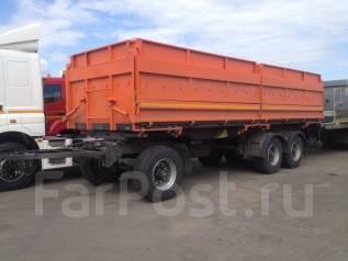 Нефаз 8560-04. Продаю прицеп зерновоз Нефаз 8560-13-04, 18 000 кг.