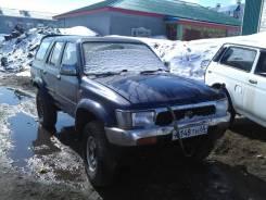 Toyota Hilux Surf. Комплект документов на KZN 130