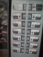 Кофейный автомат с местом в институте