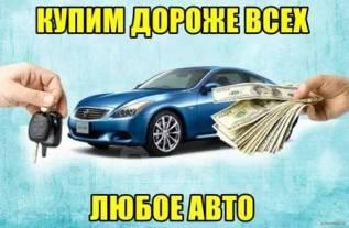 Toyota Caldina. Куплю