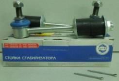 Стойка стабилизатора газ 3110 из 2шт