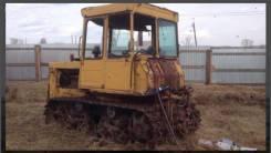 Вгтз ДТ-75. Продам Трактор ДТ75