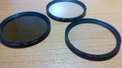 Набор из трёх светофильтров. Для Canon Nikon Sony Pentax, диаметр 62 мм