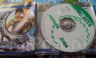 Audio CD. Непара. 2004 г. Музыкальная коллекция. За 1 рубль!