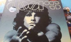Audio CD. The Best of Doors. 2 СD за Вашу цену!