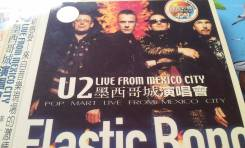 Audio CD. U 2. Live From Mexico City. 2 CD по Вашей цене!