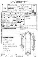 АКПП. Toyota Chaser, JZX90, JZX90E Toyota Mark II, JZX90E, JZX90 Двигатель 1JZGE