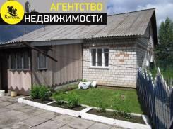 Продам кирпичный дом в с. Яковлевка. Яковлевка, р-н Яковлевка, площадь дома 60 кв.м., электричество 9 кВт, отопление твердотопливное, от агентства не...