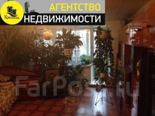 4-комнатная, улица Жуковского 49. рынок, агентство, 80 кв.м.